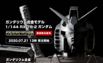 gundarium alloy model 1/144
